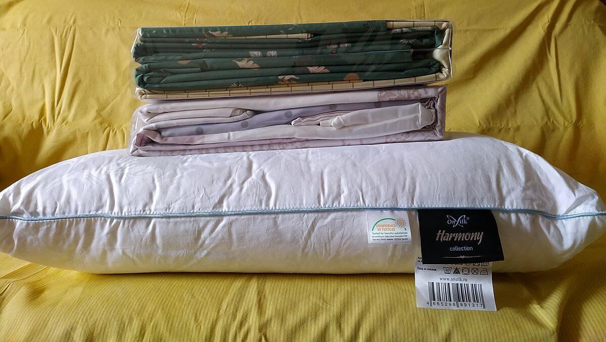 Нагрузка - 2 комплекта постельного белья